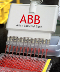 asian becterial bank